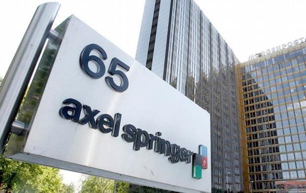 Концерн Axel Springer подтвердил уход из России