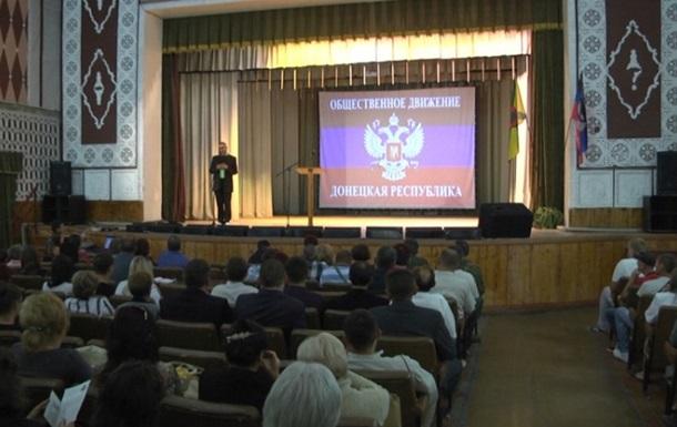 В ДНР провели праймериз на должность мэра Докучаевска