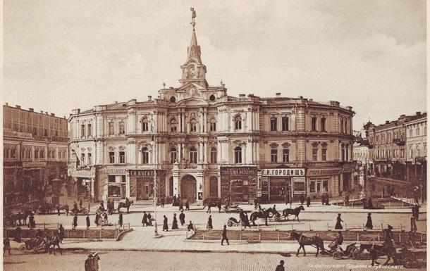 Из бизнеса во власть. Главы Киева времен Российской империи