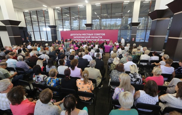 Правовой спецрежим Запорожья поддержали 62 депутата местных советов - СМИ