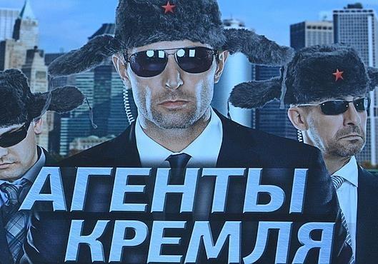 Гугл - агент Кремля