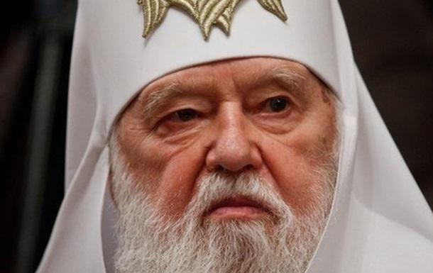 Филарет признался, что УПЦ КП нарушает Конституцию