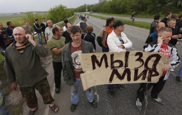 Продолжение войны на Донбассе приближает развал Украины.