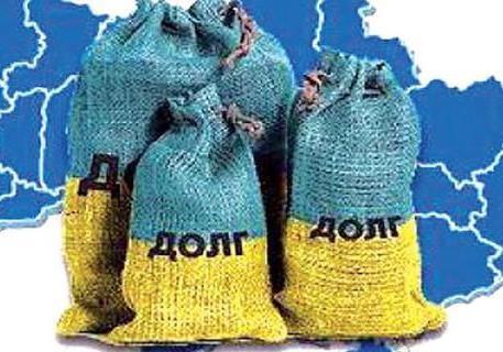 Кредиторы срывают сделку о списании долгов Украины