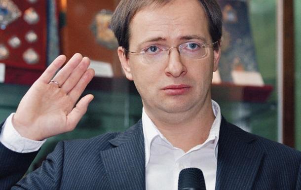 Министр культуры России оконфузился на литературном фестивале