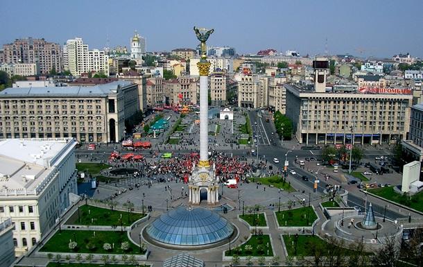 Швейцарские финансисты назвали Киев самым дешевым городом мира