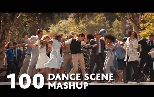 Видеохит: 100 лучших танцевальных сцен из фильмов показали за 5 минут