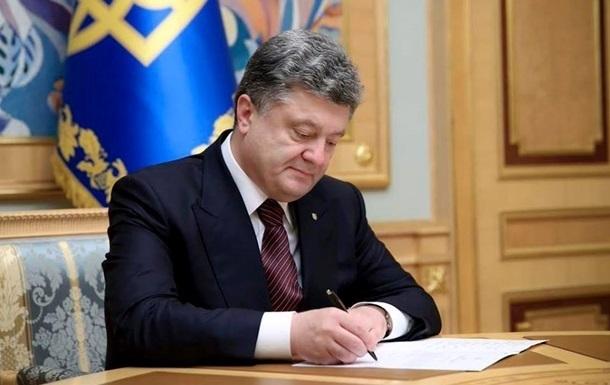 Указ Порошенко о введении в действие решения СНБО о санкциях вступил в силу