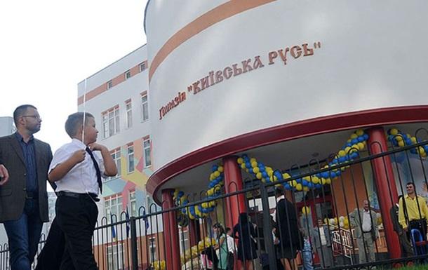 В Киеве закрывают гимназию из-за вредных испарений в воздухе