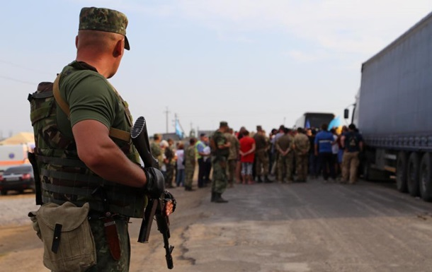 Блокада Крыма - видео