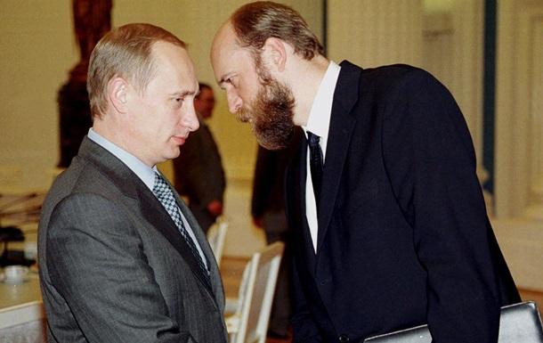 Банкир Путина  подал иск к России на $12 млрд