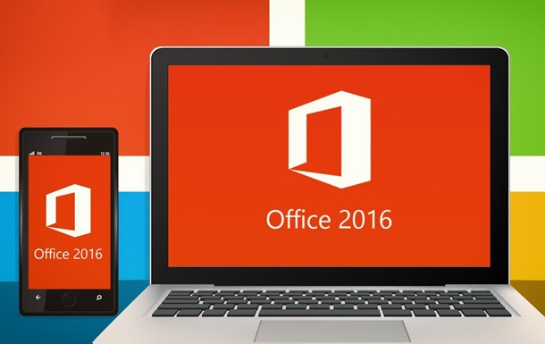 Microsoft выпустила новый пакет Office 2016