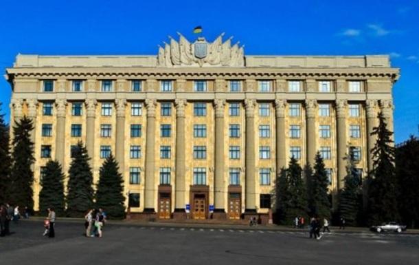 В США начал работу офис Харьковской области