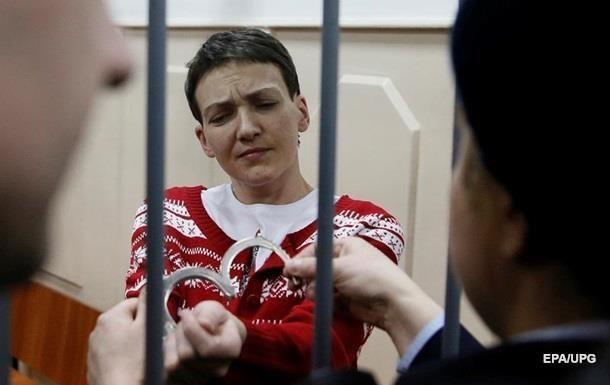 В Конгрессе США приняли резолюцию об освобождении Савченко