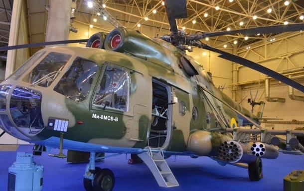Выставка оружия в Киеве: фоторепортаж