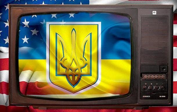Украина подвела себя под статью