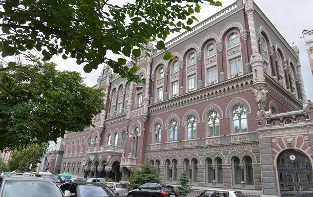 Арбузов оценил на  тройку  результаты работы НБУ за полтора года
