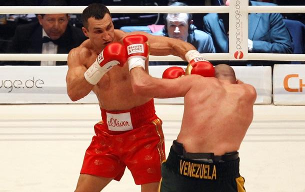 Бой Кличко онлайн