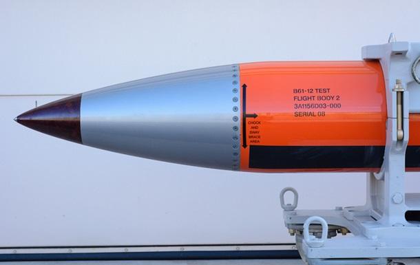 США не планируют в этом году размещать атомные бомбы в Германии