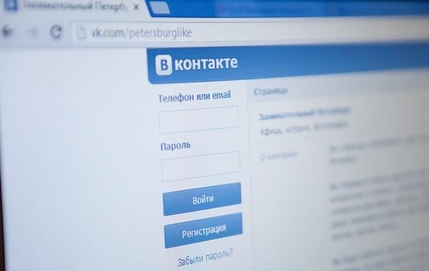 ВКонтакте зашифрует переписку пользователей и создаст свой мессенджер – СМИ