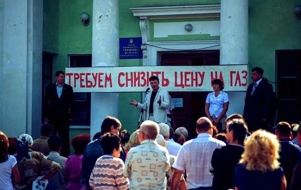 В Изюме выдвинули кандидатов на выборы от партии  Нова держава