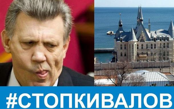 Пане Президенте, відкличте Ківалова з Венеціанської комісії