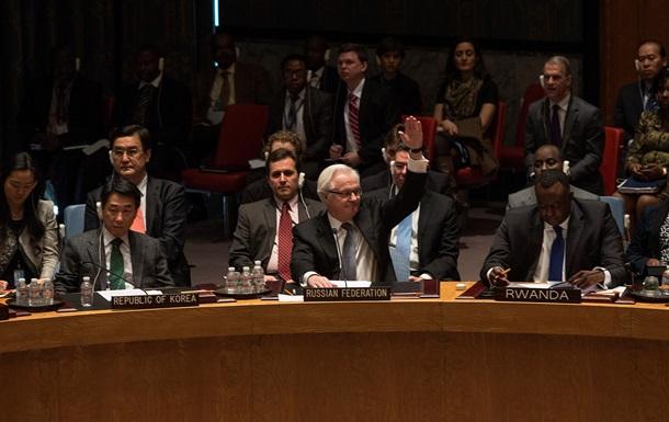 США: Российское вето – угроза для легитимности Совбеза ООН