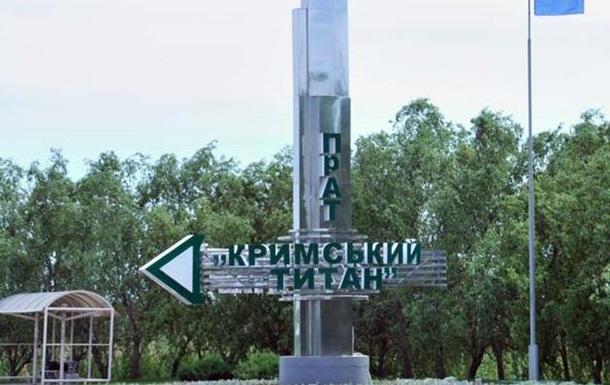 МИД: Греции вручена нота протеста в связи с визитом делегации Коринфа в оккупированный Крым - Цензор.НЕТ 2818
