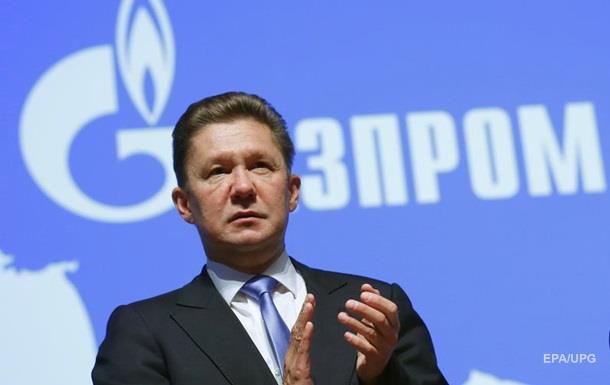Газпром отказался от правила  бери или плати  для Украины