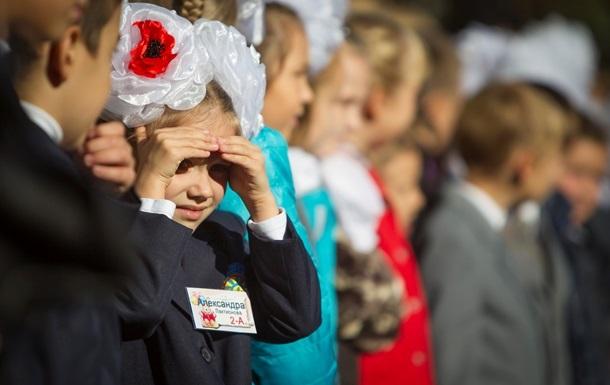 В школах Донбасса количество учащихся сократилось на 20% – исследование