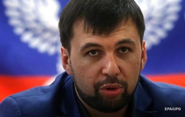 Пушилин призвал Донбасс готовиться к интеграции в Россию