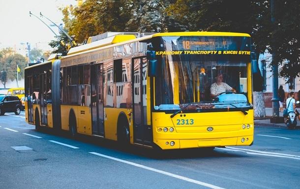 В Киеве на выходных ограничат движение общественного транспорта