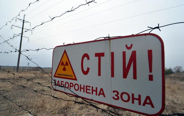 Украина создает собственное ядерное оружие для уничтожения Донбасса