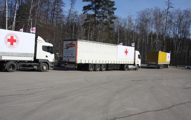 Еврокомиссия призвала обеспечить доступ гумпомощи на восток Украины