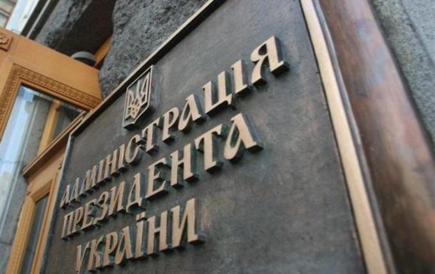Федерализация заставит центральные власти отвечать за слова и поступки