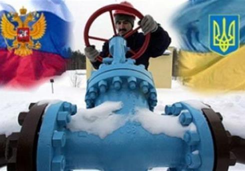 Газовый вопрос: Россия пошла на уступки Украине