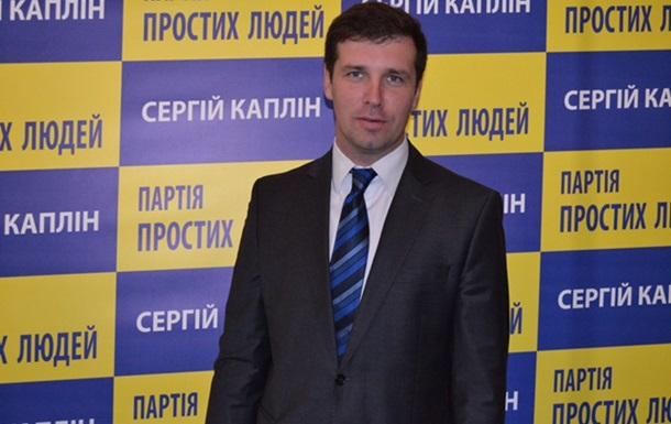 Александра Шамота выдвинули в мэры Полтавы