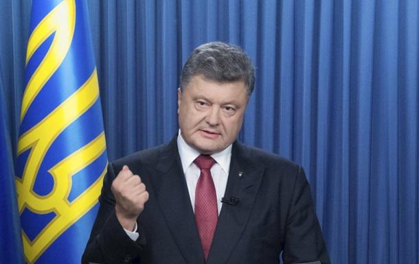 Порошенко обещает не допустить выборы в ЛДНР