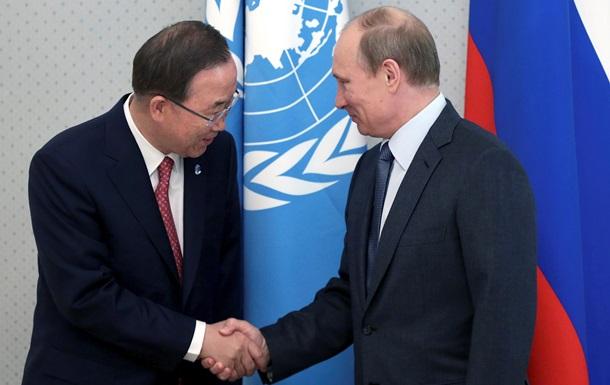 Путин напомнил о роли России в создании ООН