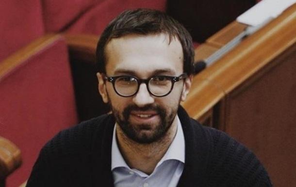 Аваков назвал нардепа Лещенко искусным манипулятором