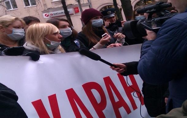Акція українських активістів  Україна на карантин