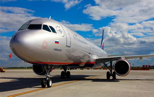 Аэрофлот остановил продажу билетов в Украину