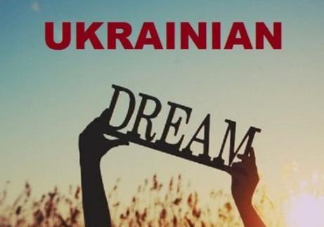 России не остановить европейский выбор Украины