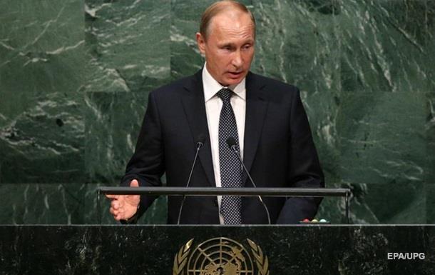 Путин: Действия в обход Совбеза ООН - нелегитимны