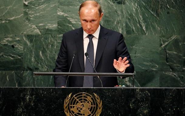 Путин: Санкции служат для устранения конкурентов