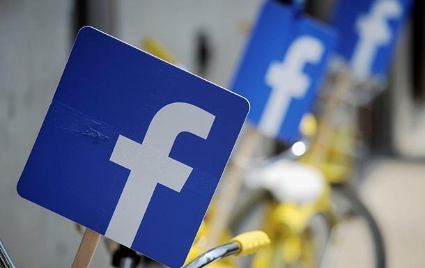 Facebook перестал работать по всему миру
