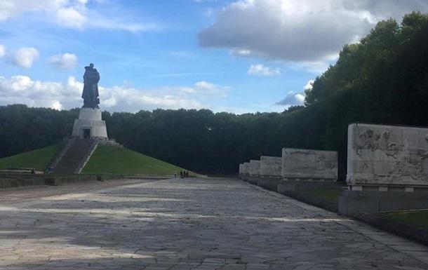 Трептов-парк. Берлин