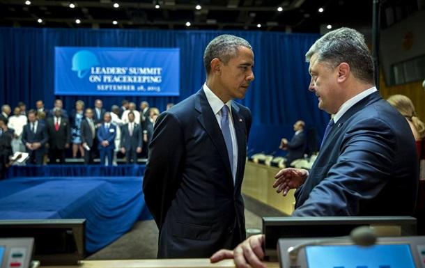 Обама заверил Порошенко, что США продолжат поддерживать Украину