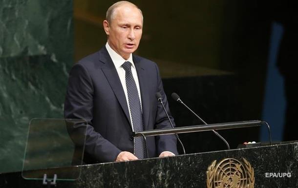 Путин не заметил демарша украинской делегации в ООН