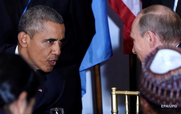 Reuters: Обама и Путин разошлись во мнениях об Асаде